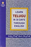 Learn  In 30 Days Through