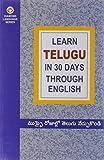Learn  In 30 Days Through