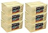 #9: Kuber Industries 6 Pieces Non Woven Wardrobe Organizer Saree Cover Set, Gold