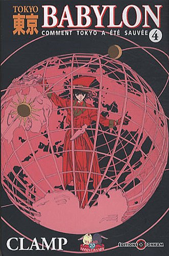 Tokyo Babylon Nouvelle edition Tome 4