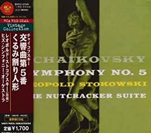 Tchikovsky: Nutcracker Suite