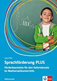 ISBN 3126668038