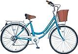 Ladies Girls Sakura Dutch Style Bike Bicycles 6 Speeds with Warranty Lightweight (Blue)