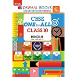 Oswaal CBSE One for All, Hindi B, Class 10 (Reduced Syllabus) (For 2021 Exam): Vol. 1