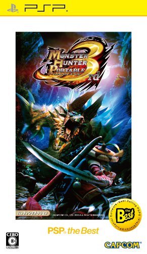 Monster Hunter Portable 3rd for PSP (Japanese Language Import) (japan import)
