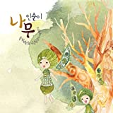 Kpop CD, Insuni - Tree(Poster ver)[002kr]