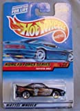 Hot Wheels 2000 Kung Fu Force Series Toyota MR2 1/4 #033 #33 BLACK by Hot Wheels