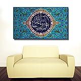 Islamische Leinwand Koran Surah Albaqara Ramadan Islamische Leinwandbilder Islambild Islam Fotoleinwand fertig gespannt auf Keilrahmen Fotoleinwand Islambild Im Namen Gottes In the name of Allah (60 x 40 cm)