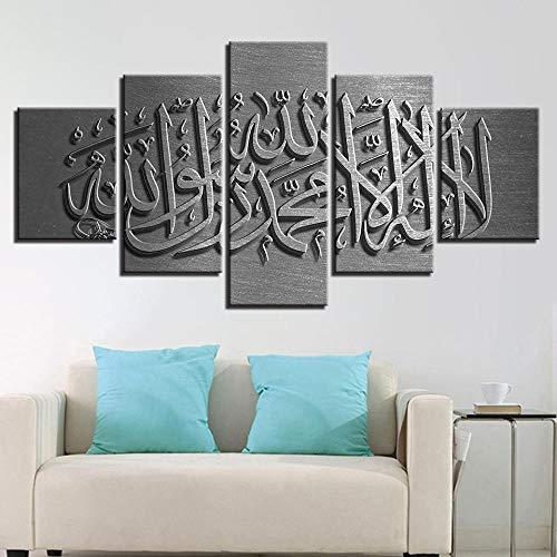 MYSY Leinwand Wandkunst Bilder Wohnkultur 5 Stücke Silbrig Islam Allah Der Koran Malerei Modulare HD Drucke Religion Poster-40x60 40x80 40x100 cm kein Rahmen