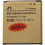 Donkeyphone - BATERIA INTERNA GOLD PARA SAMSUNG GALAXY J1 / J100 DE RECAMBIO / REPUESTO DE LITIO CON ALTA CAPACIDAD 2450 MAH