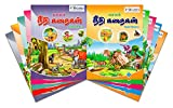 Story Books set of 10 in Tamil with 101 Moral Stories from Inikao