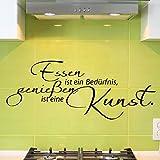 Grandora Wandtattoo Spruch Essen ist ein Bedürfnis I schwarz (BxH) 120 x 48 cm I Küche Esszimmer Sticker Aufkleber Wandaufkleber Wandsticker Zitat W328
