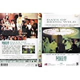 DAYS OF BEING WILD (DVD) ALL REGION IMPORT WITH ENGLISH SUBTITLES