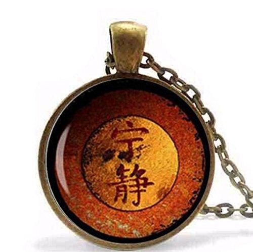 (Firefly Serenity Glas-Art Anhänger Halskette, Schmuck, Geschenk, Herren Damen Halskette)