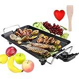 ZEARO SS-05 Multifunktions Elektrogrill Grill Pfanne Steak Grill Grillofen Spießgrill Teppanyaki Partygrill Braten 48x28CM