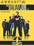 The Italian Job (Hindi)