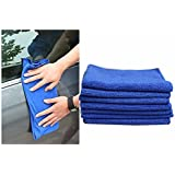 Soft Auto Car Microfiber Wash Cloth Cleaning Towels 25×25cm