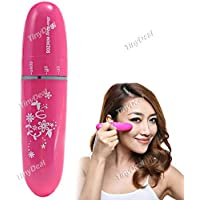 Tiny Deal Mini Beauty Eye Massager Patch Skin Pluse Remove Wrinkle Skin Care Product - Color Assorted HKH-222251