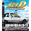 Initial D Extreme Stage PlayStation3 the Best JPN