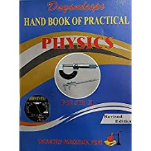 11th Physics Practical Book