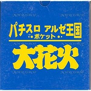 Oohanabi [JP Import]
