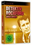 Rockford Files: Season Six 6 [DVD] - (1979) Starring James Garner, Noah Beery Jr., Joe Santos, et al.