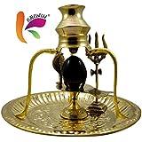 Kriwin Black Shiva Ling/Shivling with Brass Trishul Jalahari Yoni, Plate, Kalash with Stand and Trishul