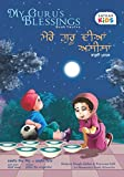 My Guru's Blessings, Book Twelve: Bilingual - English and Punjabi (Satkar Kids 12)