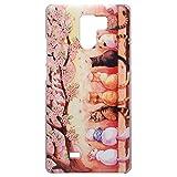 Guran® Hart Plastik Schutzhülle Case Cover für UMI Fair Smartphone Cartoon Hülle Etui-Katzen & Kirschblüten
