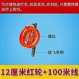 PJZXCB Kite Weifang Aquilone Accessori Bordo Nero Rosso Bambini Adulto Ruota Aquilone avvolgimento tavola Attrezzatura di Volo Linea 100 Metri Ruota Rossa 10 cm