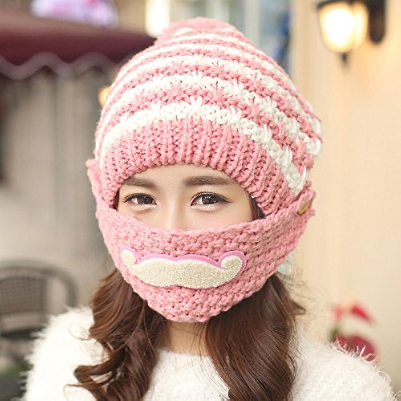 FQGCappelli barba invernali bambini barba FQGCappelli di marea di tessitura  a maglia cappello caldo autunno inverno maschere cappuccio... Parent 42eba8 8a08054a8e1e