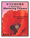 A Shortcut to Mastering Chinese: Book 2 (English Edition)