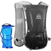 Lixada Outdoor Hydration Bladder Bag Running Foldable PEVA Water Bag Sports Water Bladder for Camping Hiking Climbing