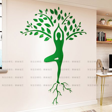Wand-Kunst-Aufkleber Charakter Kunst yoga Baum Acryl 3d 3d Wand Aufkleber Yoga Studio gym Tanz Unterricht Hintergrund Dekoration Malerei, 1.12 * 1,6 M, I