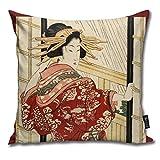 Cocoal-ltd - Funda de cojín para sofá, diseño Vintage japonés, 45,7 x 45,7 cm, para Dormitorio, Sala de Estar