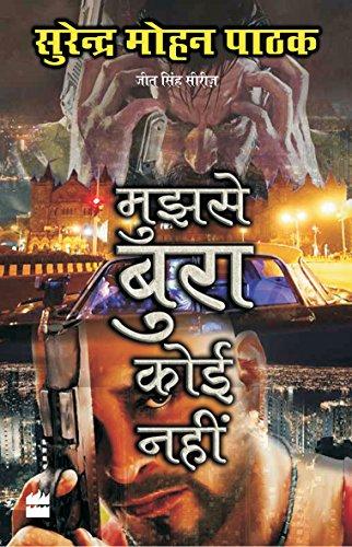 spawn movie download in hindi