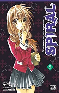 Spiral Edition simple Tome 5
