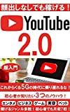 youtube: tokutenntukiyutube (Japanese Edition)