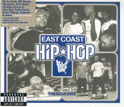 East Coast Hiphop (Various)