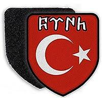 Suchergebnis Auf Amazon De Für Türkei Fahne Basteln Malen