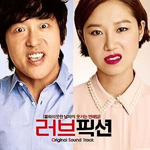 Korean Movie - LOVE FICTION(Act Ha Jeong woo)O.S.T[002kr]
