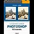 Le grand cahier Photoshop: 100 tutoriels