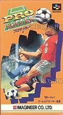 Pro soccer - Super Famicom - JAP