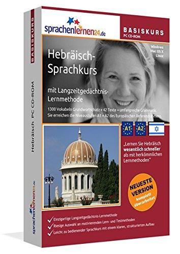 Hebräisch Sprachkurs: Hebräisch lernen für Anfänger (A1/A2). Lernsoftware