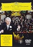 "Boskovsky's Vienna New Year's Concerts 1963-1979, plus bonus ""Boskovsky Portrait"" [DVD] [2004] [NTSC]"