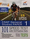 The thoroughly revised and updated 2nd edition of the 1st and the Most Innovative Book for the CSAT exam. Since things are well structured and executed. It gives you a proper channel for preparing and guiding you to do things as per these 101 TESTS. ...