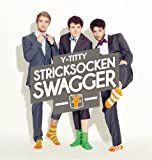 Stricksocken Swagger (Deluxe Version 2014)