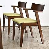 Yamyannie-Home Massivholz Esszimmerstuhl Modern minimalistisches Wohnzimmer Stuhl Nordic Rückenlehne Schreibtisch Schreibtisch Stuhl 2 Sets (Farbe : Grün, Größe : 48x50x65cm)