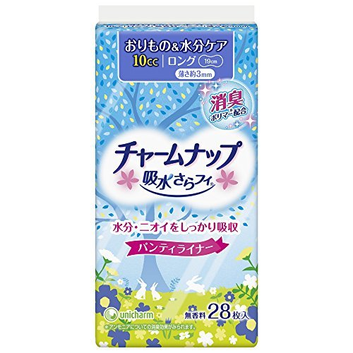 japan-health-and-beauty-person-of-light-urine-leakage-charm-nap-water-absorption-further-fi-panty-li