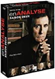 En analyse - Saison 2 - DVD - HBO